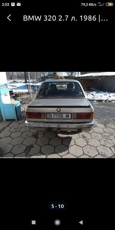 BMW 328 2.8 л. 1988 | 28900 км