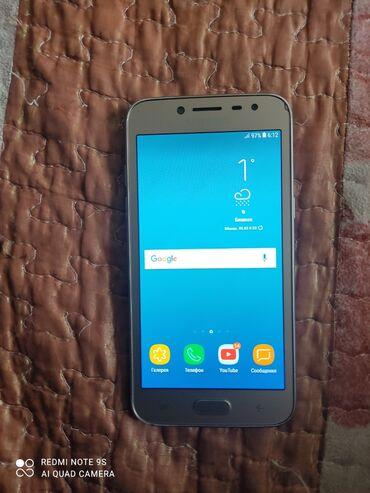 Samsung Galaxy J2 Pro 2018 16 ГБ Серебристый