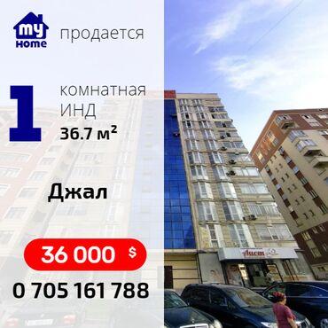 marseco group бишкек in Кыргызстан | ЖҮК ТАШУУ: Продам 1 комнатную квартиру 42 м2 элитка, 4/12 эт, Н.Джал, Бишк