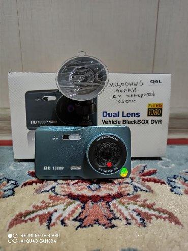Видеорегистратор в комплекте 2 камеры экран ценсорный снимает видео