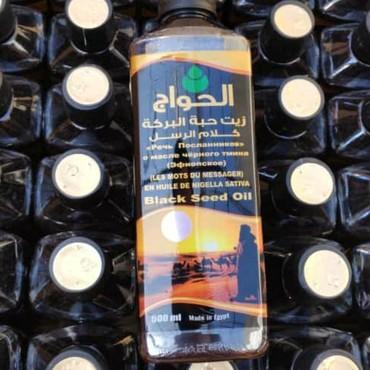 Vitaminlər və BAƏ Sumqayıtda: 500 ml zire yaglari ( corek otu yagi)