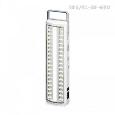 LED Lampa - Punjiva prenosiva lampa - Led lampa - Model 1 - Pancevo