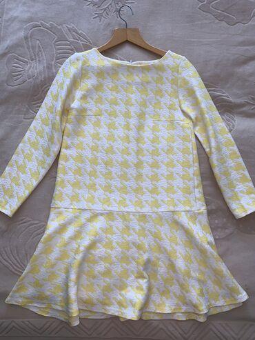 Продаю платье фирмы Roppongi, состояние идеальное, одето было один