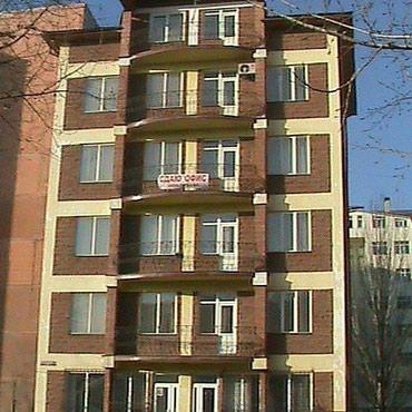 Сдаю офис 24 м2 в Бизнес центре на в Бишкек