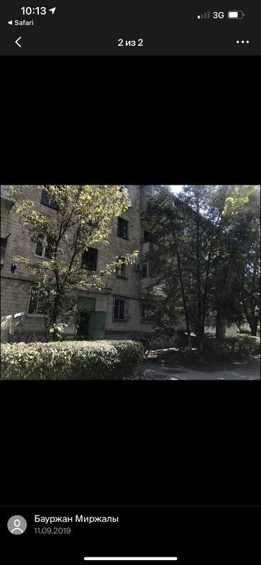4 комнатные квартиры в бишкеке цена в Кыргызстан: Хрущевка, 3 комнаты, 53 кв. м