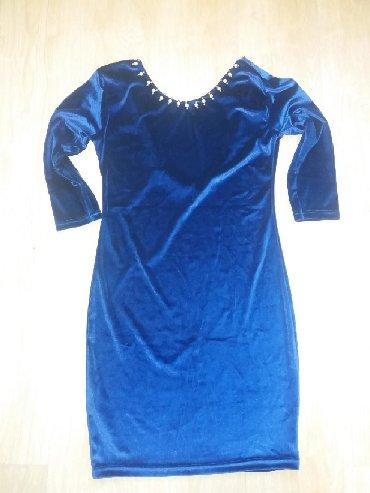 Ostalo | Ruski Krstur: Nova ne nosena haljina na prodaju plis univerzalna