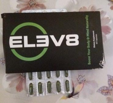 ELEV8!есть доставка по городу в Бишкек
