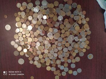 Спорт и хобби - Бакай-Ата: Продаю куча старые монетки    Номер