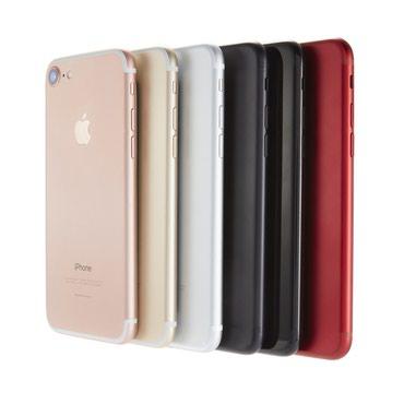 IPhone 7 128GB ΑΨΟΓΑ!!! ΣΕ ΤΈΛΕΙΑ ΚΑΤΑΣΤΑΣΗ σε Agia Varvara
