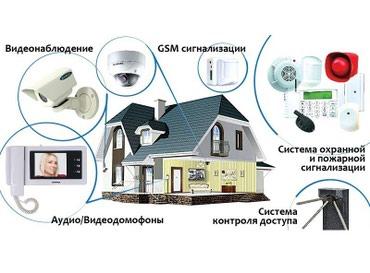 видеонаблюдение, видеодомофон, установка видеонаблюдения домофонов, в Бишкек