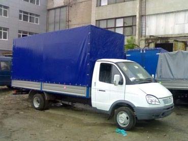 Переезды квартир, домов, складов и т. п. в Бишкек
