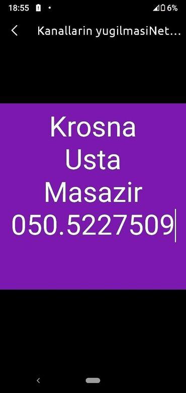 Услуги - Масазыр: Установка спутниковых антенн | Ремонт, Настройка | Гарантия