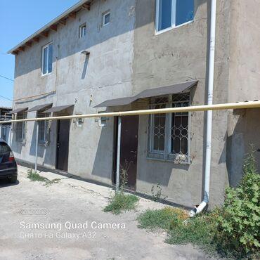 работа в бишкеке курьер без авто в Кыргызстан: Сдам помещение под Бизнес 1этаж.65 кв.м. 2 комнаты. Есть 2 этаж.65