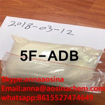 5F-ADB 5F-ADB White Powder 5F-ADB 5FADB on sale 5F-ADB supplier в Джомбахт - фото 3