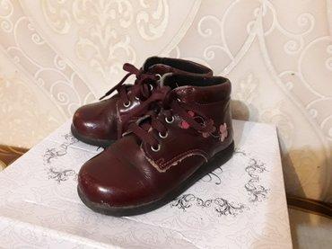 Ботинки на осень 23 размер в Бишкек