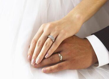 Успейте приобрести обручальные кольца по выгодной цене!!!Обручальное