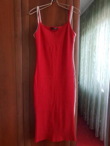 Продаётся новое платье футляр на лямочках, длинна миди, ткань