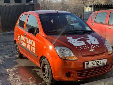 работа в бишкеке курьер с личным авто в Кыргызстан: Требуется курьеры с личным авто(малолитражки )в фастфуд Эки-дос