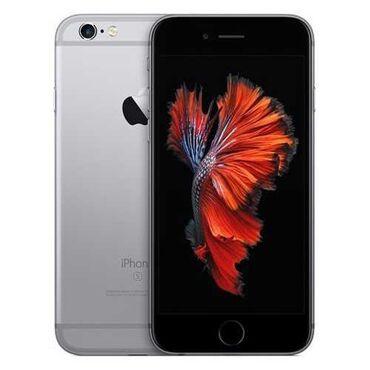 Электроника - Каракол: IPhone 6s   32 ГБ   Серый (Space Gray) Б/У   С документами