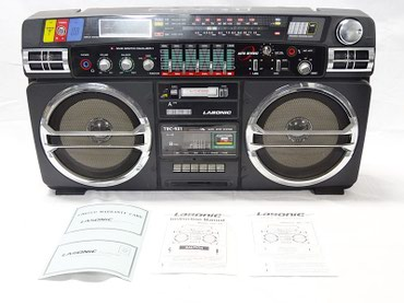 Аудио-аппаратура на заказ из Японии ! в Бишкек