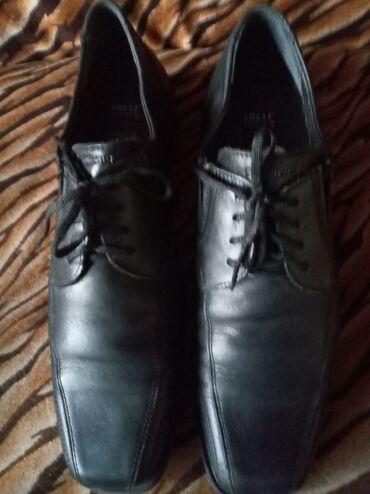 Мужская обувь - Кок-Ой: Кожаные туфли,б/у.Импортные,не КНР. В хорошем состоянии, размер 41 мож