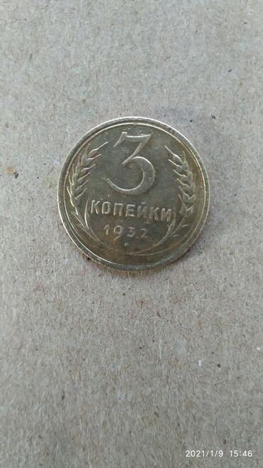 старинную монету в Кыргызстан: Продаю монету