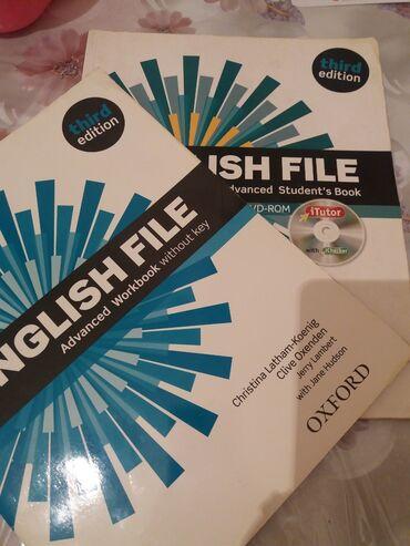 Продаю книгу ENGLISH FILE advanced с диском,внутри чисто