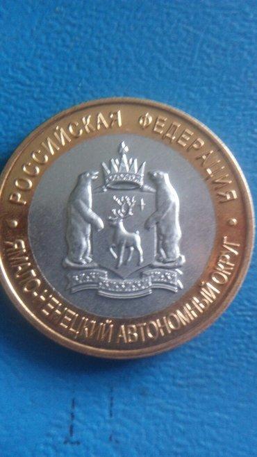 Продаю монеты 3шт в Лебединовка