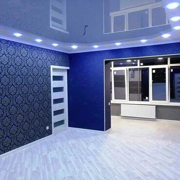 Отделочные работы - Кыргызстан: Косметический ремонт квартир; ( ВАСИЛИЙ )