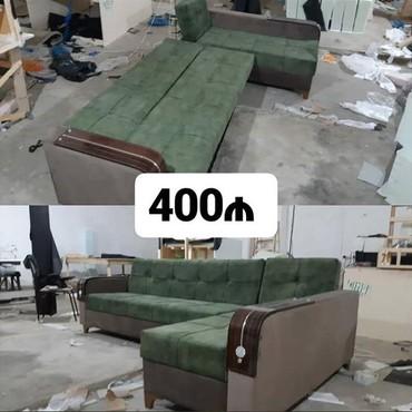 Дом и сад в Саатлы: Kunc divan qolu mebelli 400 aznistediyiniz rengde sifaris vere