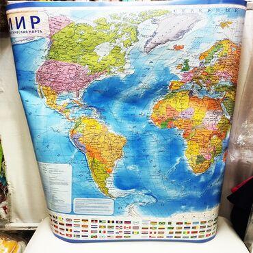 Политическая карта мира.Познания в географии даются легко если все