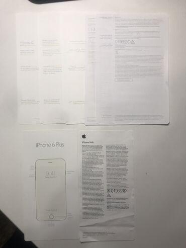 айфон 6 16 гб цена бу in Кыргызстан | APPLE IPHONE: IPhone 6 Plus | 16 ГБ | Серебристый Б/У | Отпечаток пальца