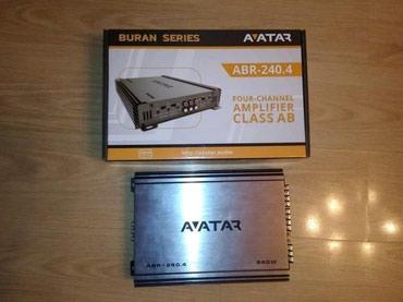 Усилитель Avatar ABR-240.4 в Бишкек