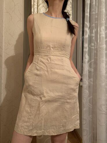 бежевое платье в пол в Кыргызстан: Молочное платье за 200 сом. Район Политеха