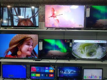 led paneli kvadratnye в Кыргызстан: Телевизоры Складские цены Оптом и в розницу Наш адрес улица Фрунзе 364