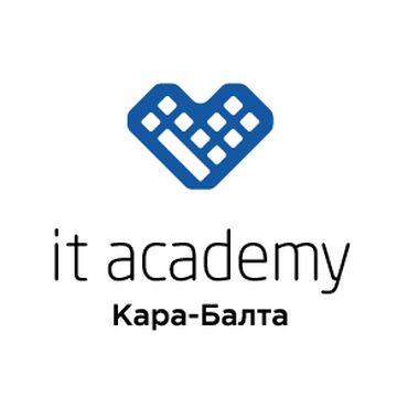 цена пшеницы в кыргызстане 2020 в Кыргызстан: IT Academy в Кара-Балте!Годичные курсы программирования, с дальнейшим