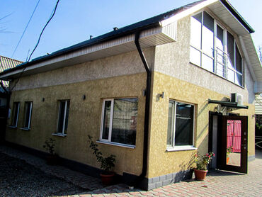 сколько стоит провести газ в дом бишкек в Кыргызстан: Продам Дом 150 кв. м, 4 комнаты