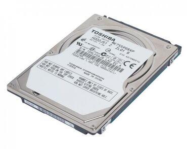 2tb hdd toshiba - Azərbaycan: Salam, 750gb 2.5 Toshiba HDD satilir notubuk ve pc uchun yarayir, bad