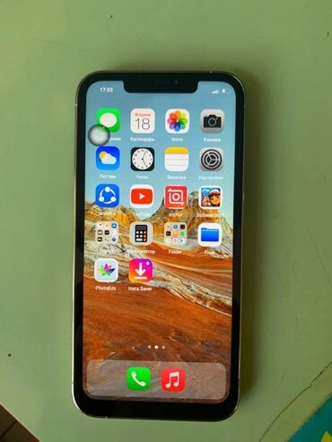 Электроника - Кадамжай: IPhone 12 Pro Max | 128 ГБ | Золотой Б/У