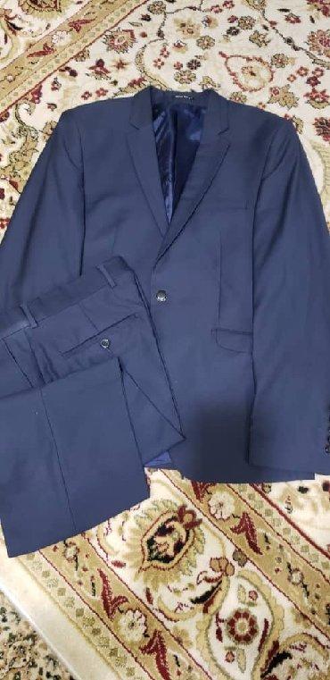 Пальто - Бишкек: Брючный костюм 48 размер