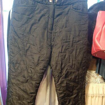 Pantalone lantis - Srbija: Zimske zenske termo pantalone,izuzetno tople 2 para m i l,cena za