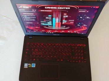 ASUS ROG Strix GL502VM Ноутбук для игр GTX1060 Intel Core I7 7th gen в Кара-куль