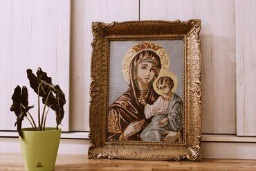Torba dimenzije bez - Srbija: Goblen: Bogorodica sa Isusom Hristom u narucju. Dimenzije(bez rama)