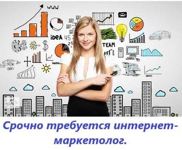 """Компании """"Металлопрокатный завод им. в Бишкек"""