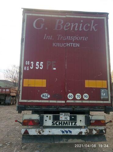 шины для грузовиков в Кыргызстан: Срочно,срочно,срочно продаю прицеп состояние отличное шины новые