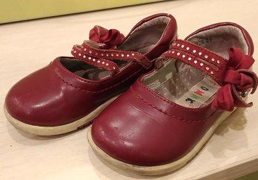Продаю туфельки Гномик, б/у, размер 21 в Бишкек