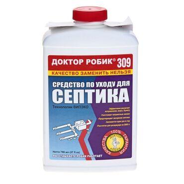 1021 объявлений: Средство по уходу за септиком Доктор Робик 309, 798 мл.Средство