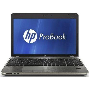Ноутбуки и нетбуки - Кыргызстан: Скупка офисных ноутбуков, характеристики и фото присылаем в ватсап