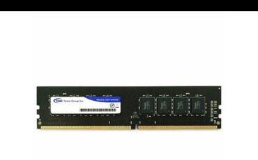 nike team hustle d7 в Кыргызстан: Продаю ОЗУ DDR4 4GB PC-19200 (2400MHz) TEAM ELITE Писать на WhatsApp