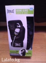 Перчатки для бокса для приставки wii новые, в наличии 2 пары в Лебединовка